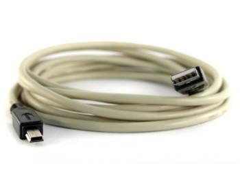 USB 2.0-kabel A hane - Mini B hane 0.5 m