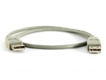 USB 2.0-kabel A hane - A hane 0.5m - finns på Kabelbutiken.com