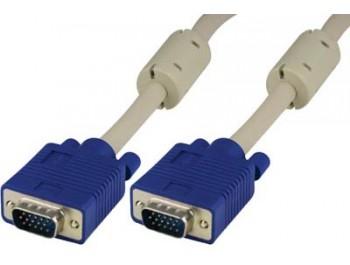 Monitorkabel RGB HD15ha-15ha 10 m