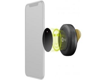 Magnetisk hållare, själv-häftande (45mm)